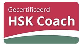 hsk-coach